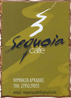 SEQUOIA CAFE